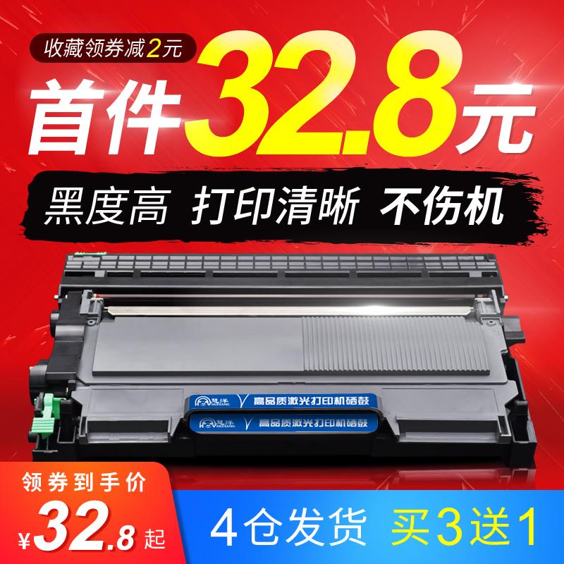 慧洋适用柯尼卡美能达TNP28墨粉盒Bizhub15粉盒 pagepro 1580MF 1590MF 1500W 1550DN打印机硒鼓IUP-15感光鼓