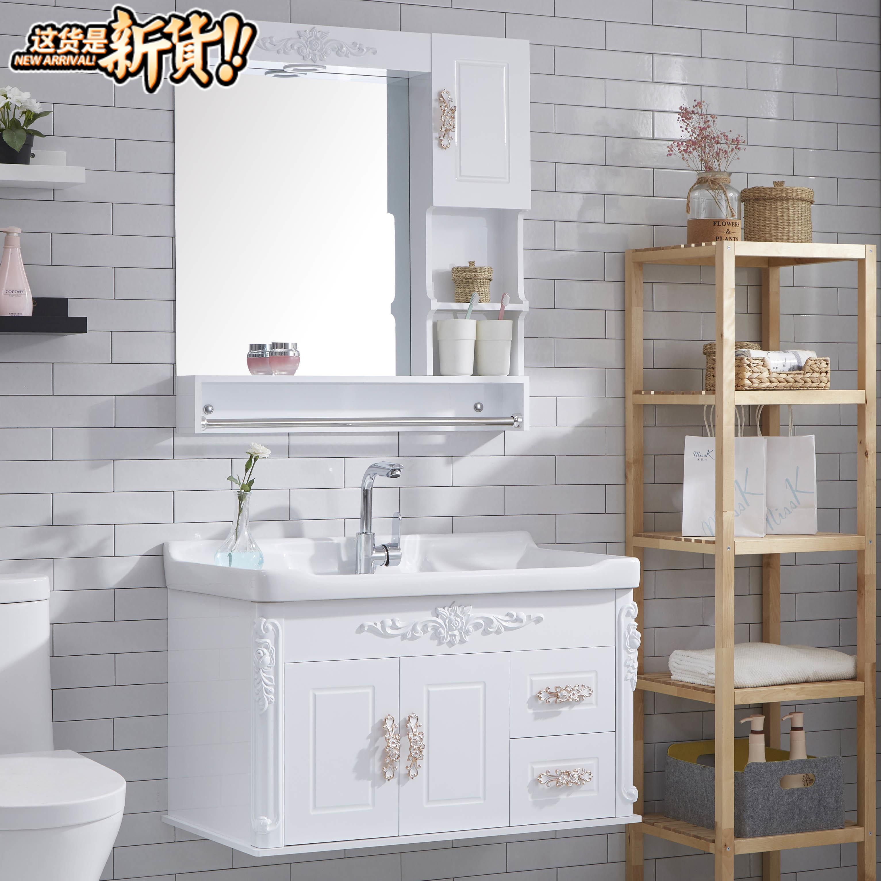 组合pvc欧式厕所卫生间家用浴室柜券后321.17元