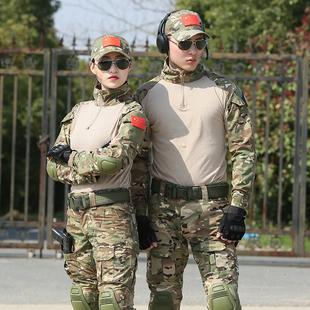 特种兵迷彩服套装男战术蛙服女户外蟒纹作训军训野战夏季军装耐磨