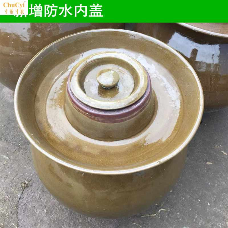 四川泡菜坛子陶瓷家用腌菜坛子手工加厚酸菜坛土陶腌菜坛子密封罐