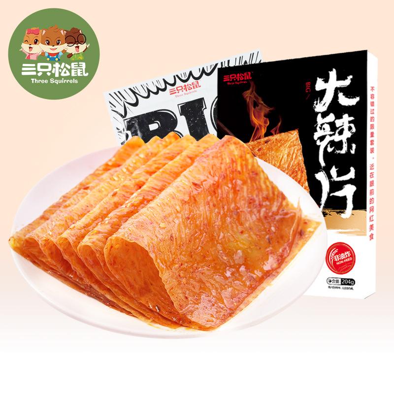 三只松鼠BIG大辣片230g 卫龙辣条网红大辣条零食网红零食(非品牌)