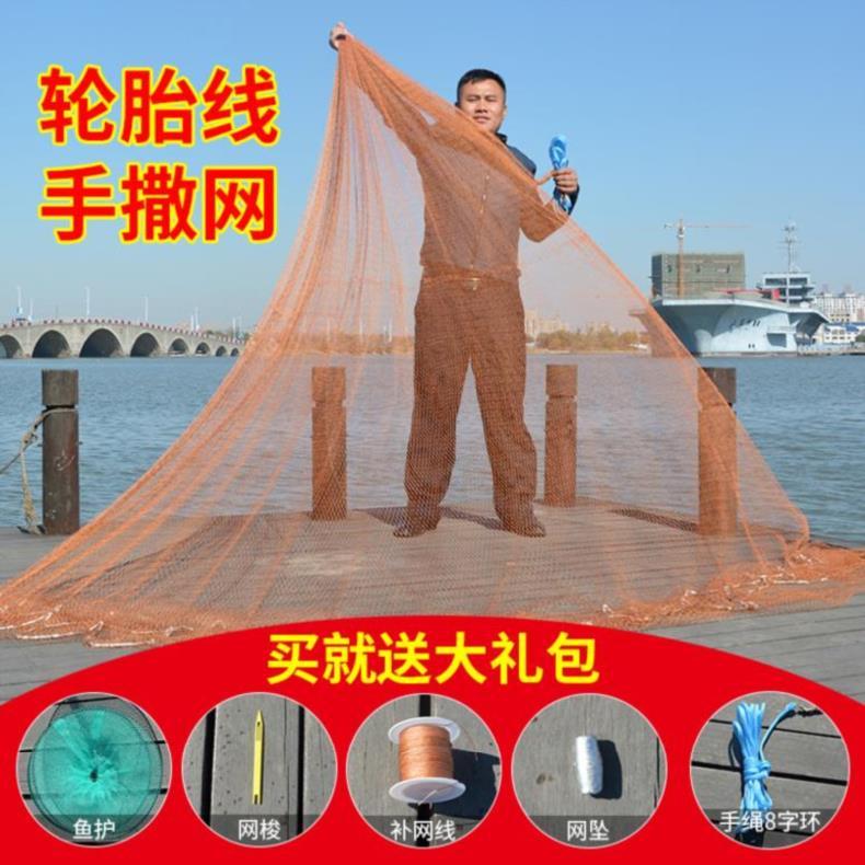 10月21日最新优惠网鱼手抛网鱼网线撒网小鱼网工具网圈网传统渔网线小型手工小网眼