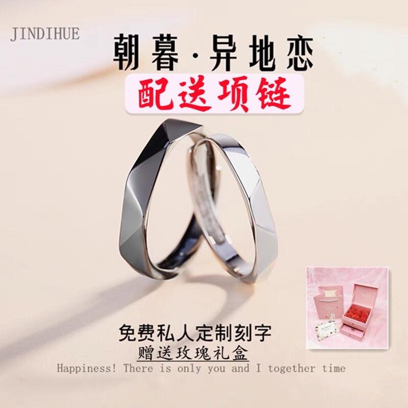 朝暮菱形の白黒純銀のカップルは戒遠地恋韓潮学生に対して橋の口が字の指輪を彫ることができることを嘆いています。