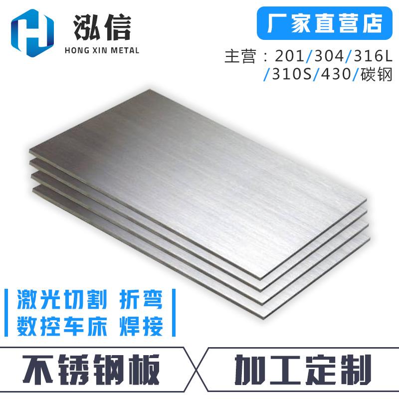 Листы стальные Артикул 587306058907