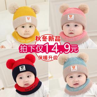 婴儿帽子秋冬季 24月宝宝男女童针织毛线帽保暖加厚 加绒3 围脖套装