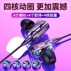 入耳式耳机 WJHH A4爆款私模 双动圈 双喇叭智能手机耳机线控调音
