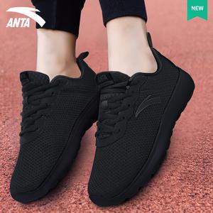 领5元券购买安踏官网2020新款百搭黑色夏季女鞋