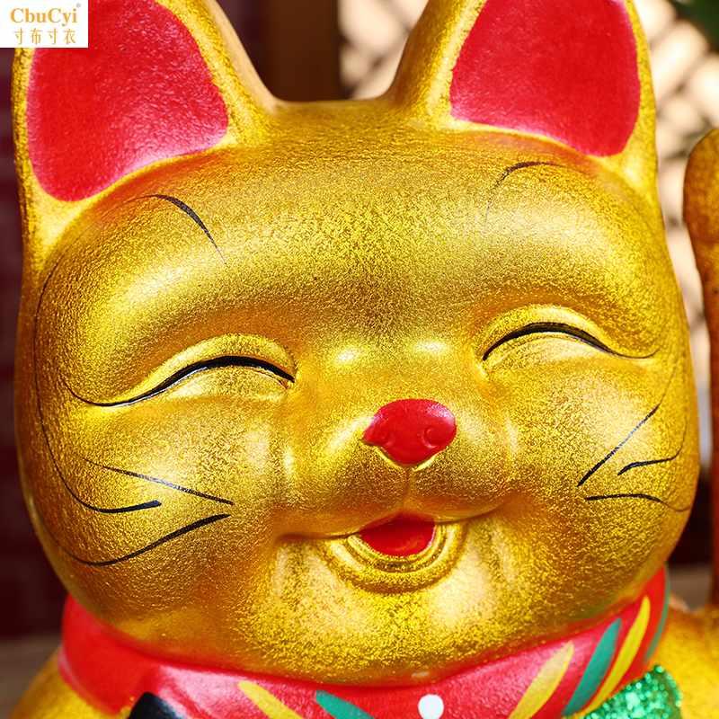 招财猫摆件摇手开业新店家居送礼陶瓷猫7-15寸大号陶瓷可爱笑