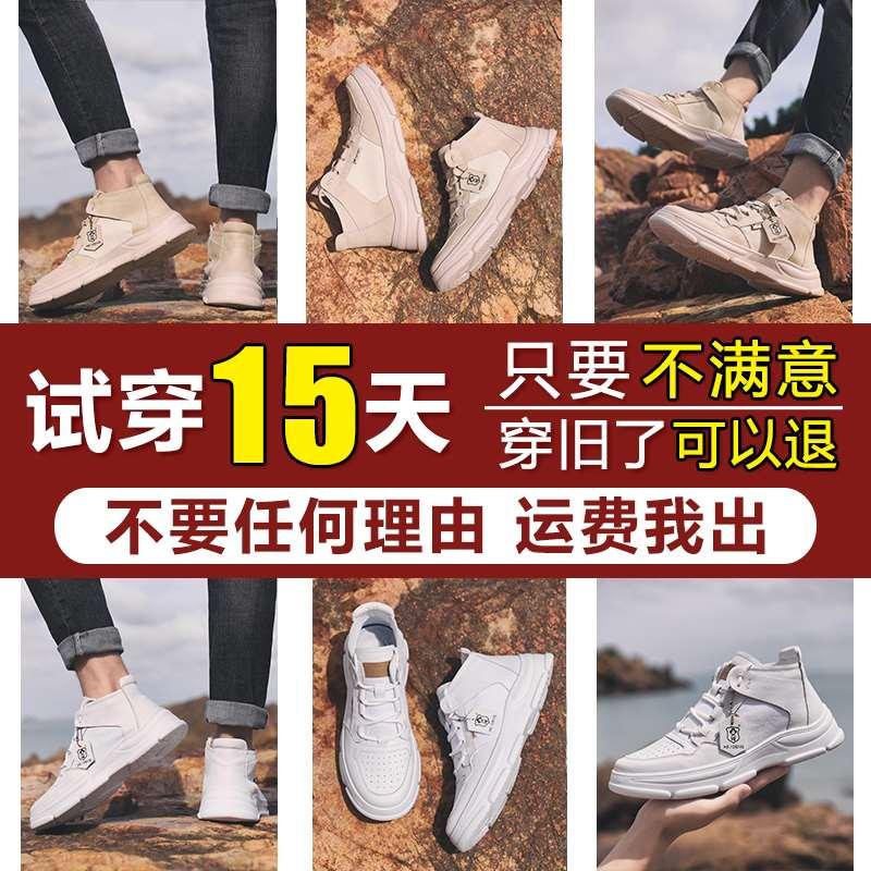 Mens shoes autumn 2020 new tooling shoes casual low top shoes desert boots breathable versatile shoes mens fashionable shoes