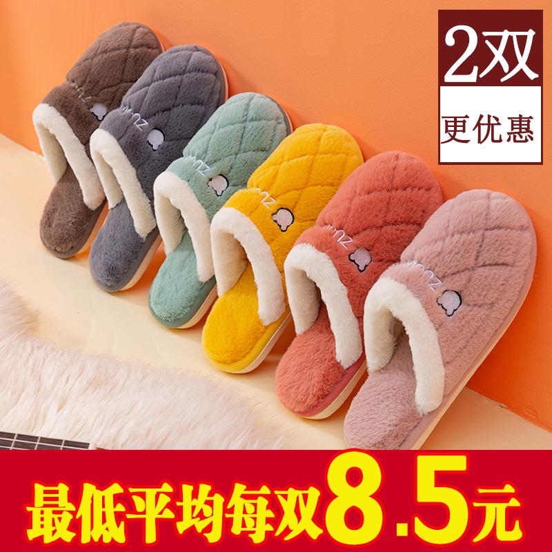 冬季棉拖鞋女家用室内居家居保暖防滑厚底月子情侣毛绒拖鞋秋天男
