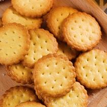 猴菇饼干整箱猴头菇小饼干零食多口味散装无糖精代餐早餐粗粮饼