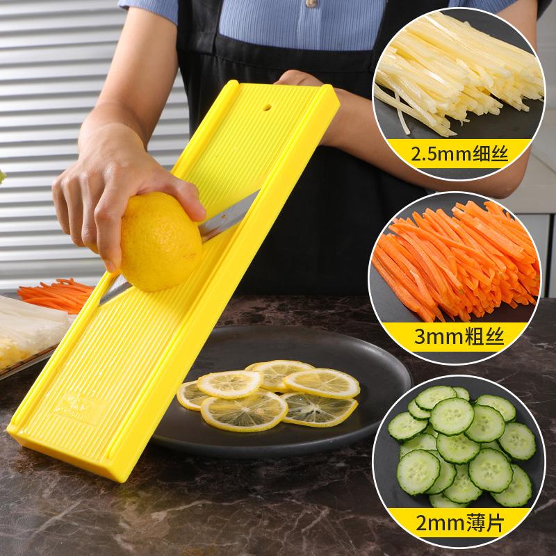 龙江切丝器家用土豆丝擦丝器胡萝卜黄瓜切丝工具厨房刨丝器切菜器