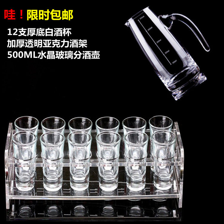 Lead free crystal white spirit cup holder wine set spirit cup one mouth glass small wine glass bullet Cup Set