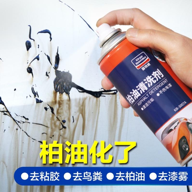 中國代購 中國批發-ibuy99 橡皮擦 洗车泥去污泥油渍清洁擦车火山泥洗车工具橡皮泥防氧化专用