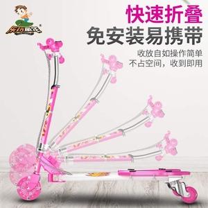 可优比新款儿童蛙式滑板车3-12岁8小孩初学者男女三轮双脚滑