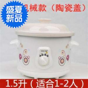 两用炖锅陶瓷电e全自动家用胆电炖银耳家电蒸锅电动通用厨房电器