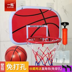 壁挂式免打孔篮球框投篮玩具宝宝儿童室内宿舍寝室家用篮球架一拓