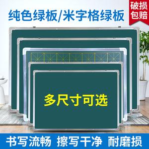 易博小黑板双面磁性教学办公白绿板