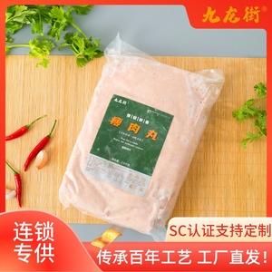 福鼎2.5 kg*4手打温州瘦肉丸肉片