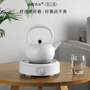 讯米电陶炉煮茶壶迷你电磁炉茶炉泡茶烧水套装家用办公小型煮茶器