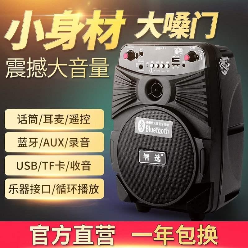 9v1.5a电源适配器智选广场舞充电器限5000张券