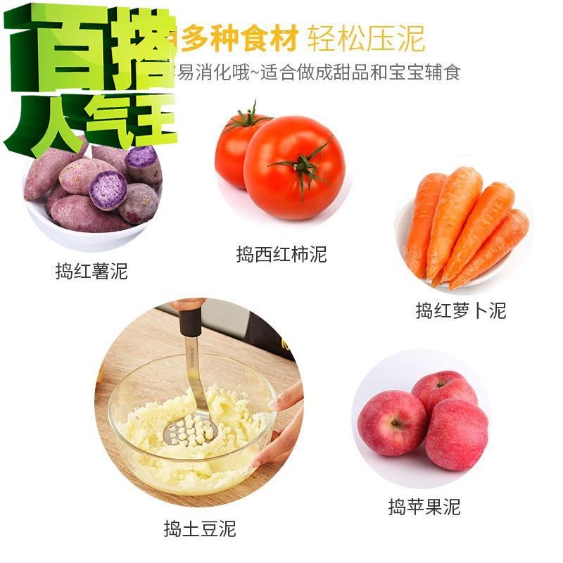 Potato g fuzzy tool taro wipe lotus root garlic ginger mash potato mash grinding machine vegetable cutter