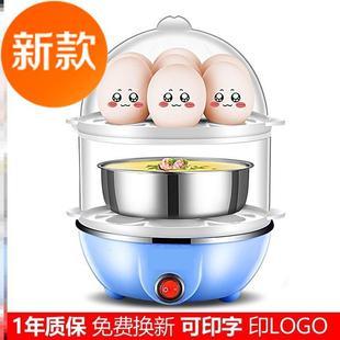 蒸蛋器家用廚房大號單人蒸籠煎蛋電器推薦神器自c動小電鍋早餐機