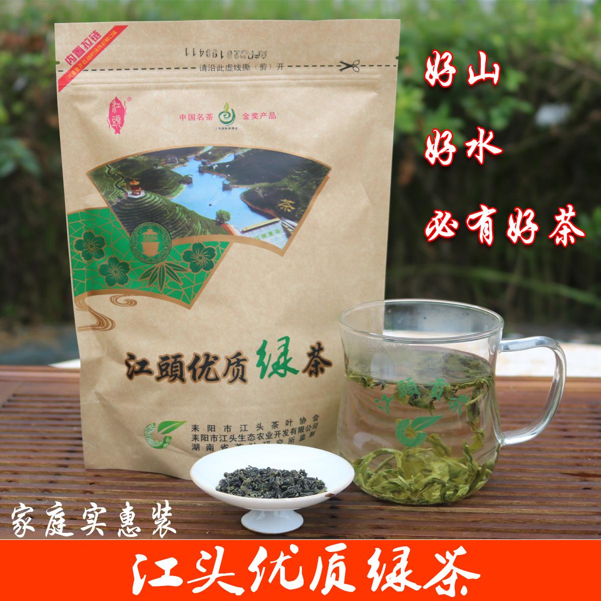 湖南耒阳特产 江头贡茶 江头优质绿茶 正宗江头茶园茶叶250g
