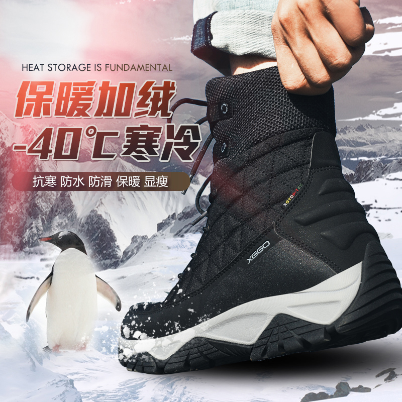 Winter outdoor Snow Boots Mens waterproof anti slip Plush Northeast large ski cotton shoes middle tube travel couple Sports