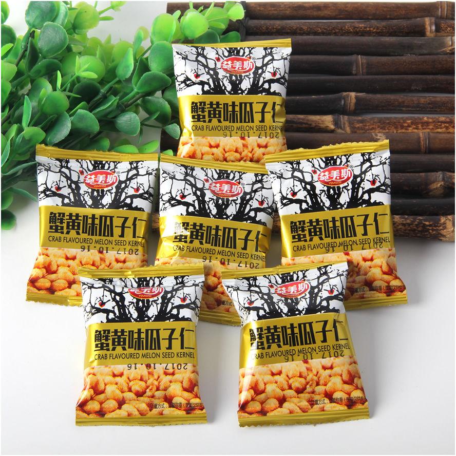 非甘源牌蟹黄味瓜子仁小包装散装葵花籽蟹味休闲零食小吃炒货混合