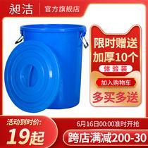 厨房垃圾桶大容量大号商用工业户外环卫加厚圆形塑料桶家用桶带盖