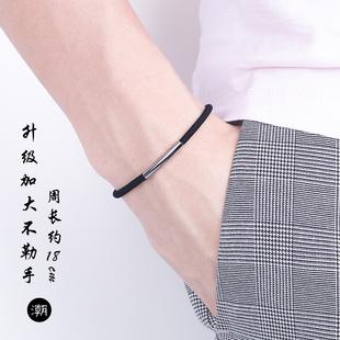 黑色簡約小皮筋送給送男朋友戴手腕 給男友帶手上的皮套頭繩髮圈