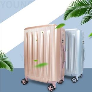 小米相似款經典拉桿箱 abs+pc行李箱 出行旅遊箱包20寸登機箱24寸