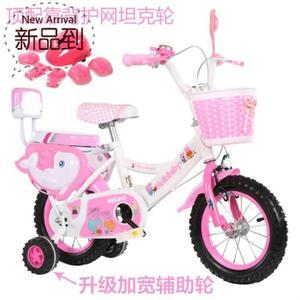 韩国婴幼儿玩具小儿骑。 折叠车整车儿童车子公 园自行车实用0小
