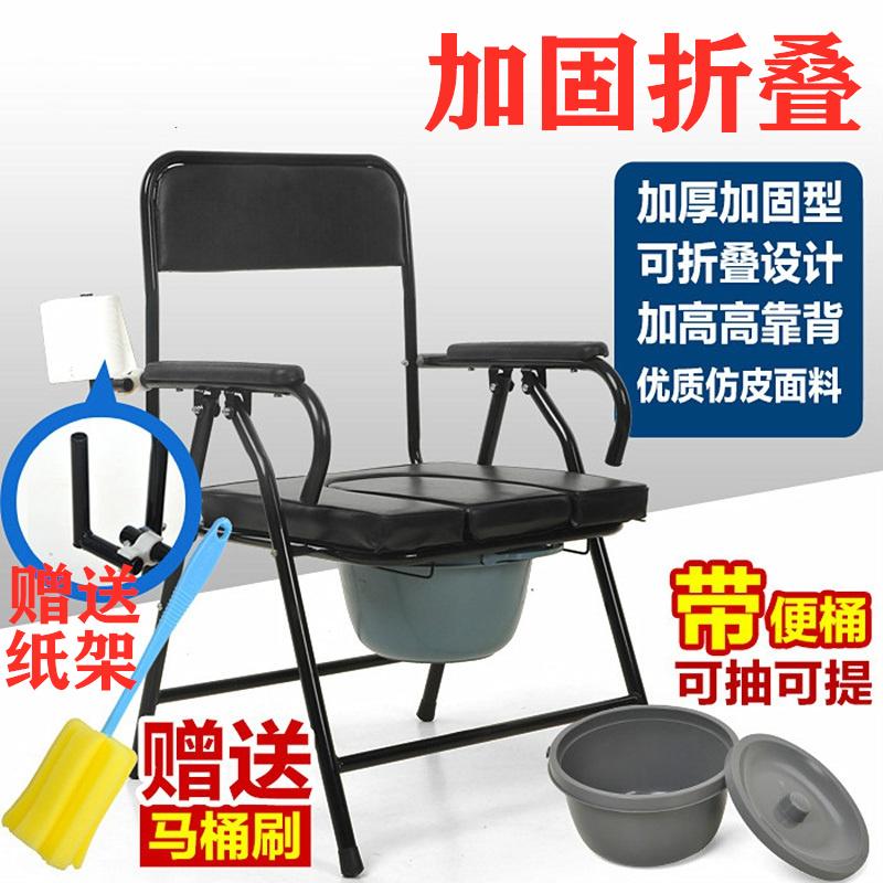 成人可移动家用老人坐便孕妇坐便器
