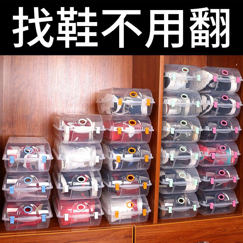 耐奔塑料靴子鞋盒收纳盒透明鞋盒子鞋柜收纳鞋子收纳神器省空间图片