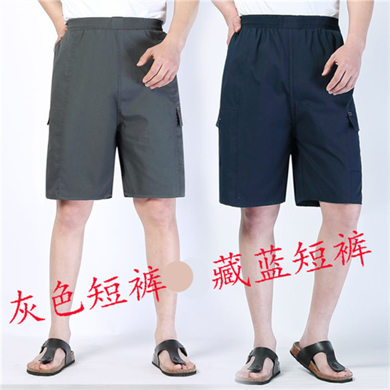 Middle aged mens 5-point pants loose dad trend casual shorts middle pants sports pants middle and old peoples 5-point pants