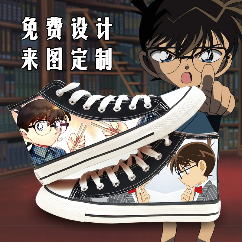 Custom made Conan bandit Kidd high top canvas shoes with graffiti around, male and female students adding velvet
