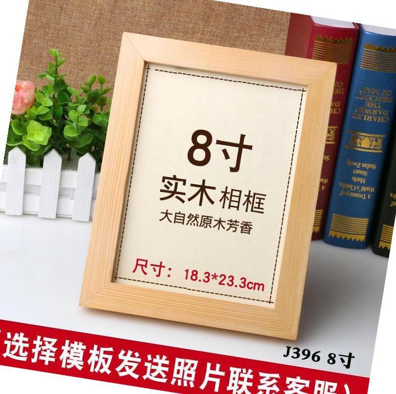 。七夕情人节生日礼物女生闺蜜送女友浪漫走心的照片木刻画母亲礼券后55.08元