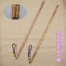 教鞭教师专用戒尺 教鞭 家用舞蹈教棒棍 教师专用藤条棍1.2米教鞭
