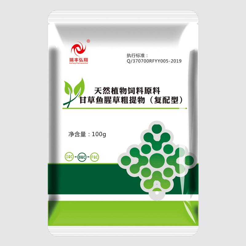 韓国の甘草の魚生臭い草の粗い提物のけものはブタのアヒルのガチョウで飼料で100グラムを添加して直接に水を飲むことができます。