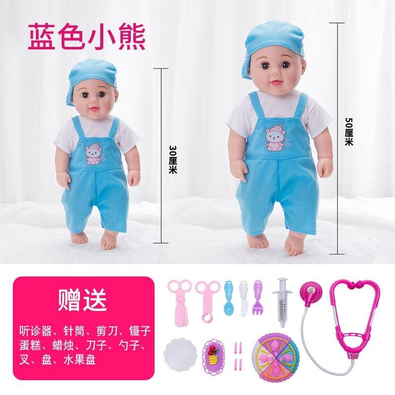 Интеллектуальные игрушки / Куклы Артикул 598366607961