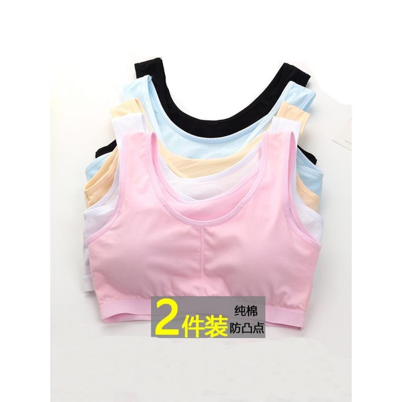 Pure cotton growing girls bra students underwear puberty vest 9-16 years old girls junior high school students