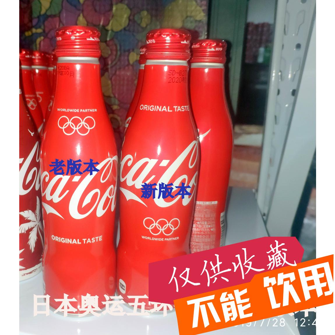 Коллекции олимпийской тематики  Артикул 599496681614