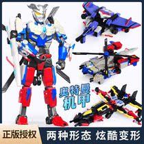 超变曼声光变身变形飞机英雄奥特机甲机车玩具罗索奥特曼玩具专区