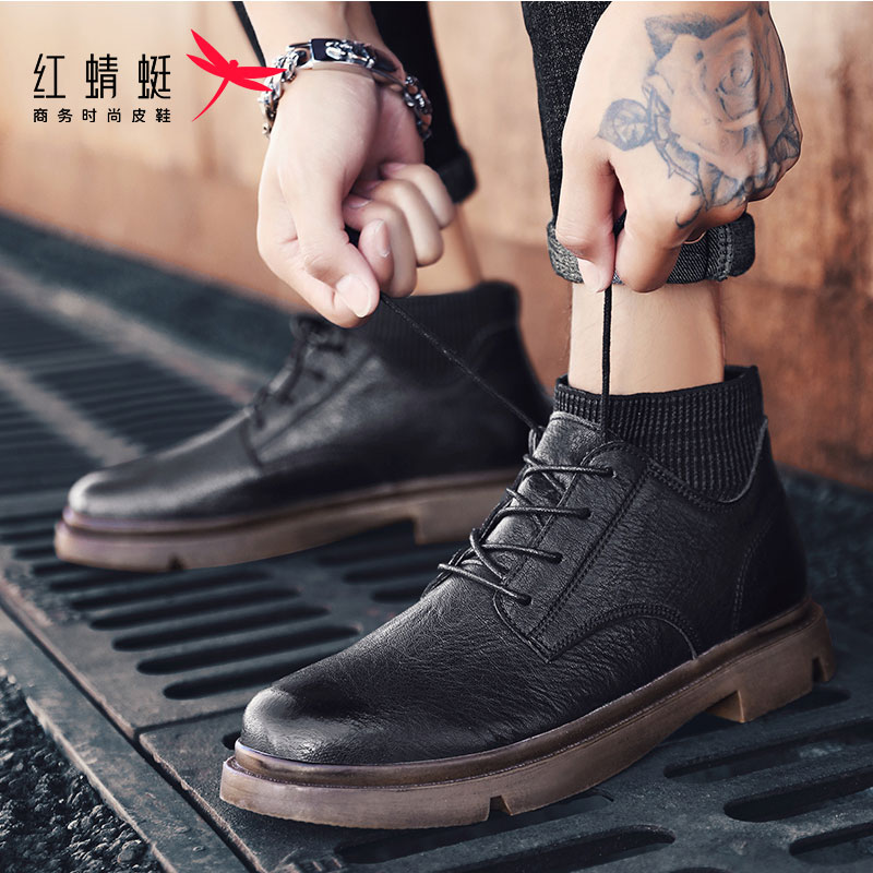 Red Dragonfly Martin boots men's winter men's high-top plus cashmere leather boots men's military boots British wind mid-top snow boots men