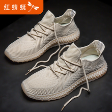 Red Dragonfly Autumn 2019 New Shoes Men's Chaozhou Shoes Sports Running Shoes Mesh Leisure Men's Shoes Summer
