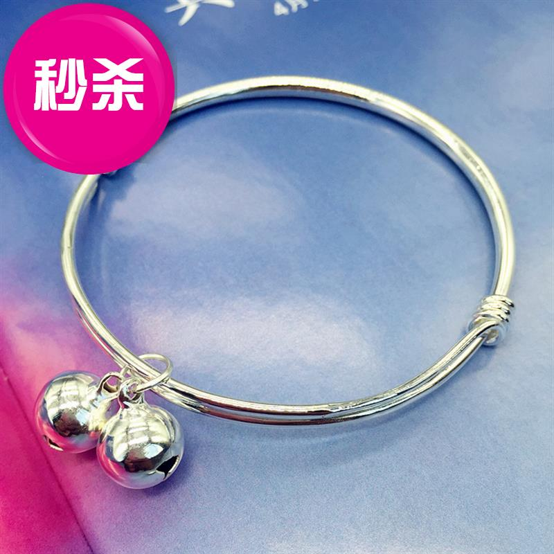 Simple and fashionable girls foot ring