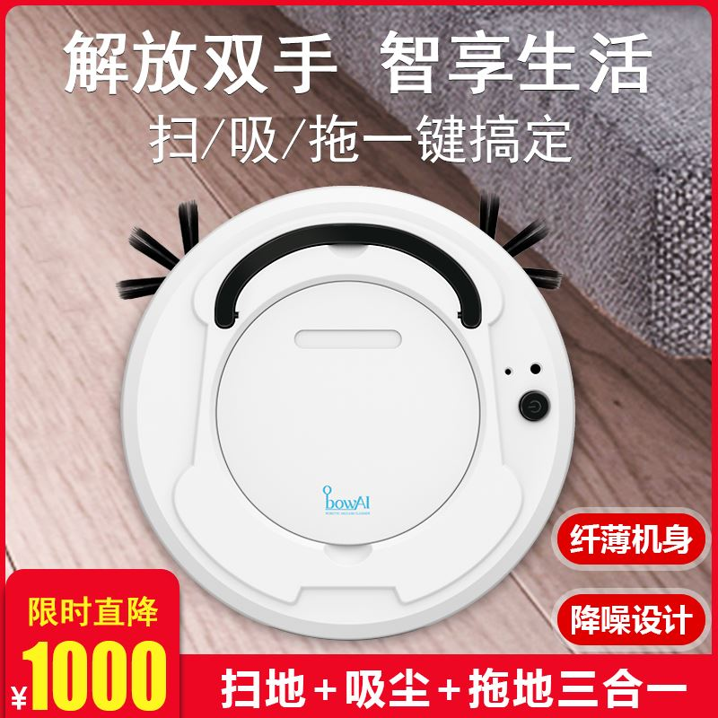Bestselling hot auburg sweeper robot full automatic sweeper integrated thin intelligent household electrical cleaning vacuum cleaner