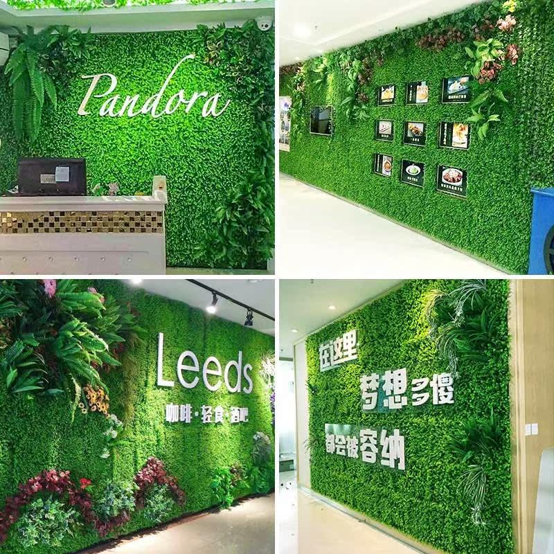 绿植墙仿真植物墙装饰草坪门头室内背景形象花墙面绿色塑料假草皮,可领取元淘宝优惠券